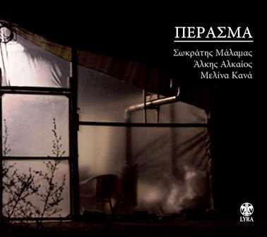 perasma-cover