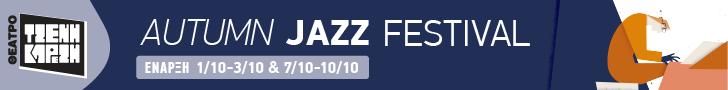Karezi - Jazz festival