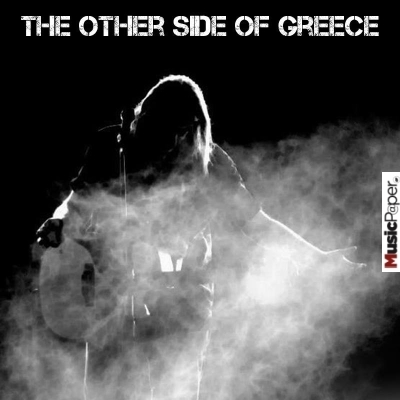 the-other-side-of-greece