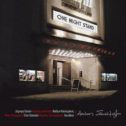 one-night-stand-cover