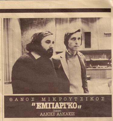 empargko-photo2